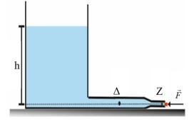 Τελικό διαγώνισμα προσομοίωσης Φυσικής 2019-2020